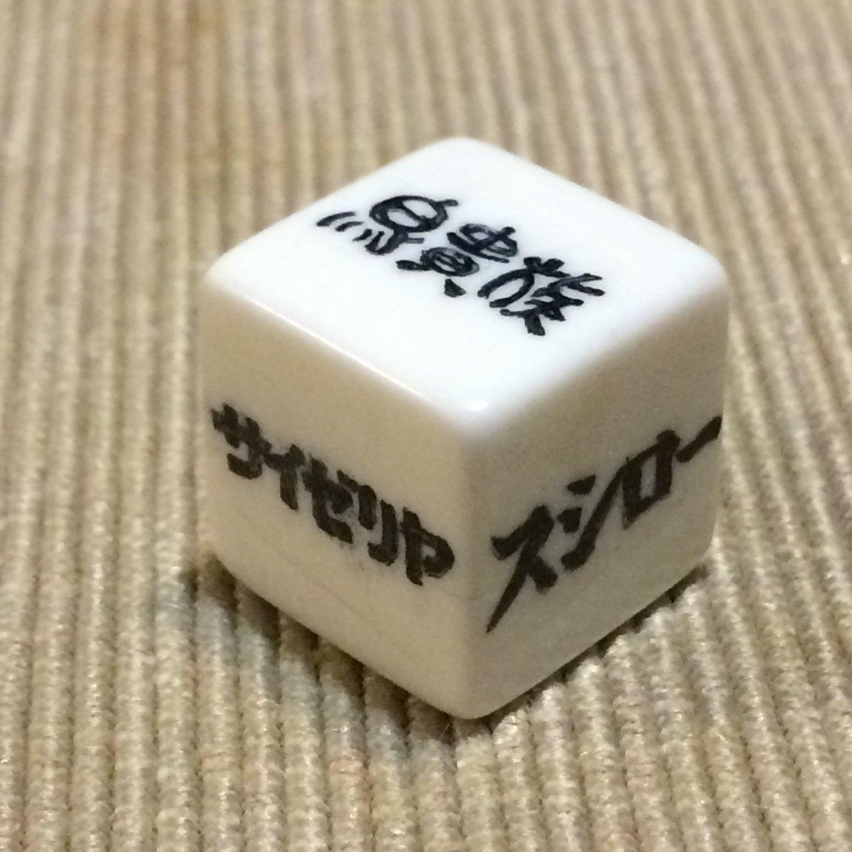 MIKA,Ishihara 石原 三加さんの投稿画像