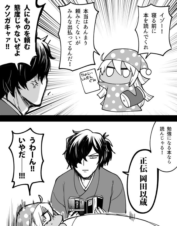 ピロヤ@読み切り描いたよさんの投稿画像