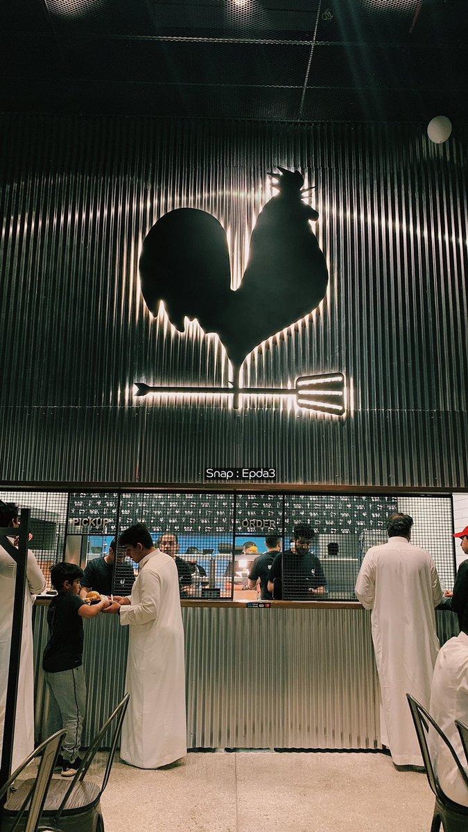 • بلاك بارن 🐔 مطعم جديد بالرياض للدجاج  البرجر لذيذ والبايتس بعد اضافة وتوصية جميلة لمطاعم الدجاج  افراد وعوائل | دوامهم من 4 إلى 12 والويكند 2 موقعهم : المغرزات بلازا