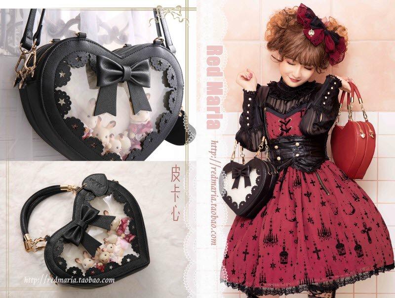 690ee313214 https    lolitawardrobe.com red-maria-hear t-shaped-sweet-lolita-bag p4989.html  … http   pic.twitter.com 5rJCRWbQVR