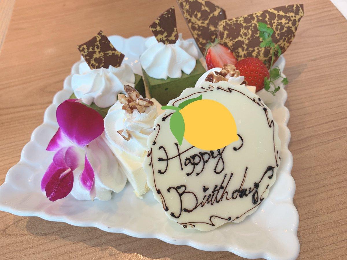 お誕生日と試験合格と就職のお祝いでランチコース連れて行ってもらった!プレゼントもたくさん貰った!ありがとう?