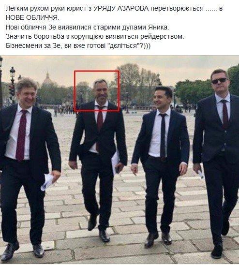 Євросоюз не скасовував санкцій щодо людей з оточення Януковича, - посол України в Бельгії Точицький - Цензор.НЕТ 3629