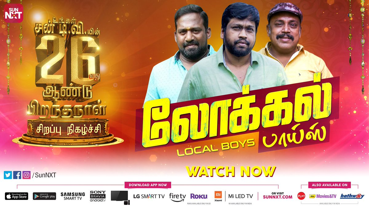 Sun Tv Live Today