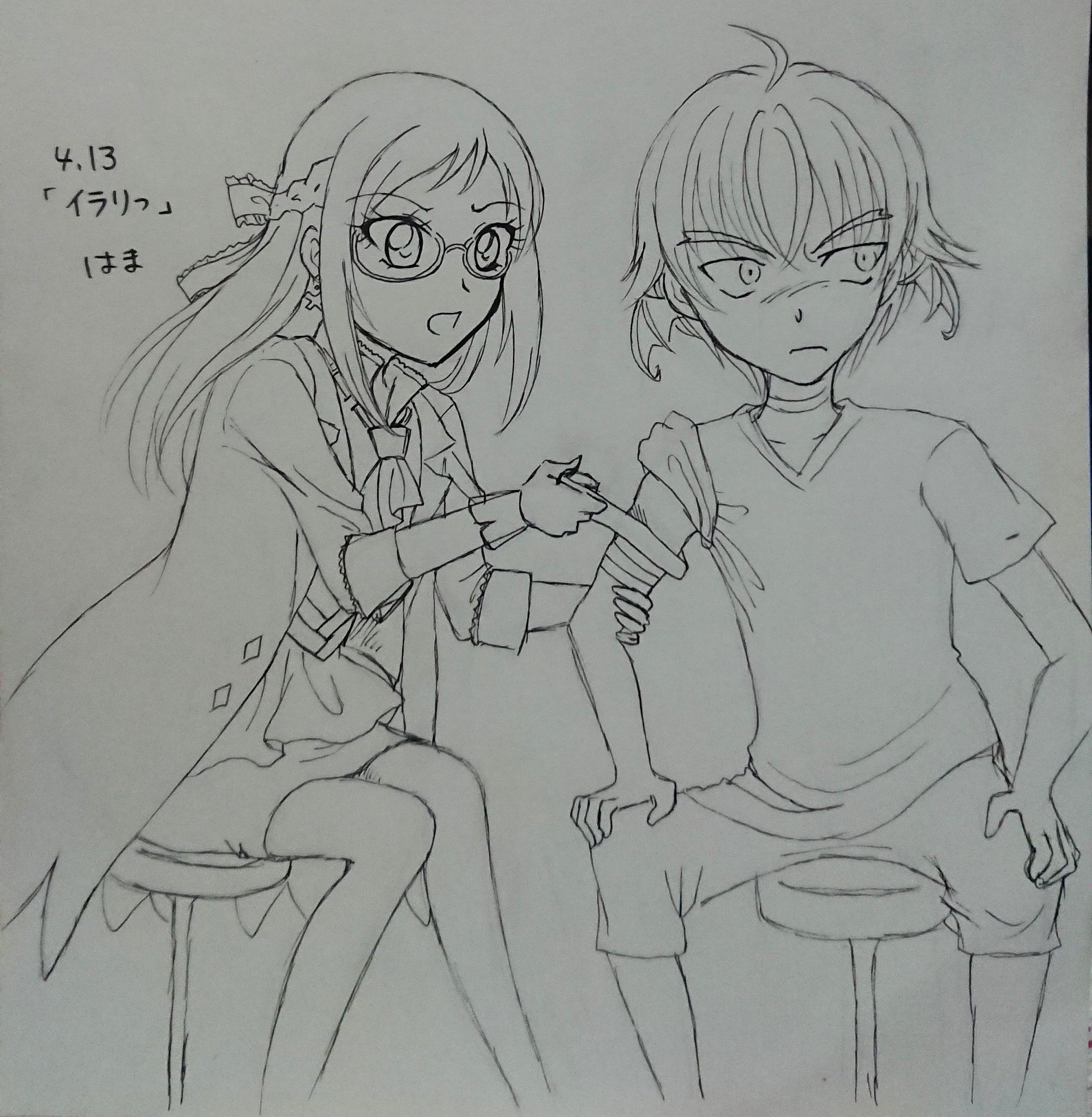 はまはな (@hamako_hamahana)さんのイラスト