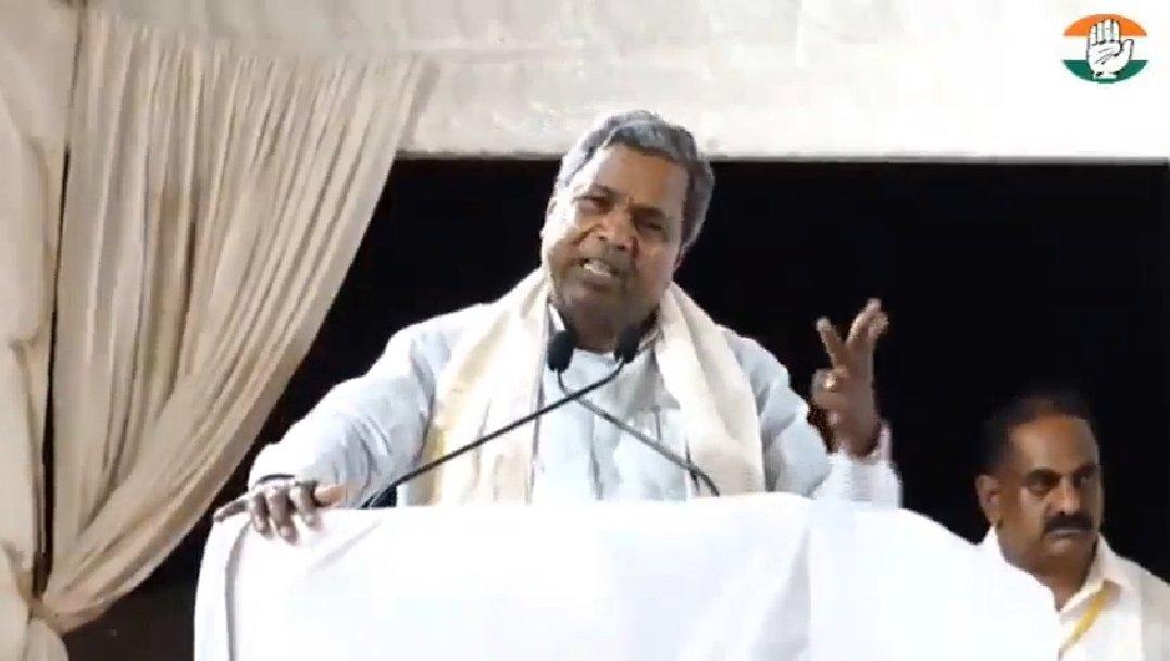ಪ್ರಧಾನ ಮಂತ್ರಿ ಹುದ್ದೆಯ ಘನತೆಯನ್ನು ಹಾಳು ಮಾಡಿದ ಮೋದಿ ಅವರದ್ದು 100% ಭ್ರಷ್ಟ ಸರ್ಕಾರವಾಗಿದೆ. @siddaramaiah  #NYAYForKarnataka