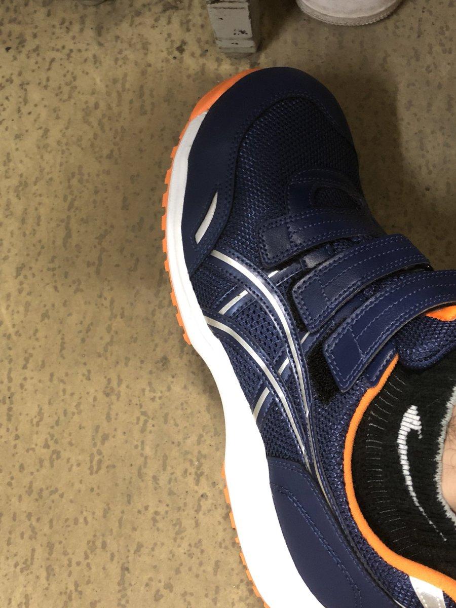 会社の取引先の展示会に行ったらアシックスの安全靴あって、冗談半分で頼んだら就職祝いでもらった(笑)めちゃくちゃ嬉しかった。仕事をより一層頑張らねば。にしても新しいアシックスの安全靴欲しかったから嬉しいー