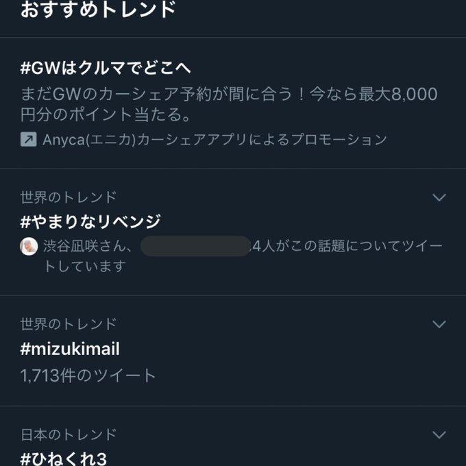 Lihat gambar di Twitter
