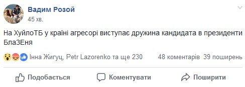 Евросоюз не отменял санкции против людей из окружения Януковича, - посол Украины в Бельгии Точицкий - Цензор.НЕТ 7534