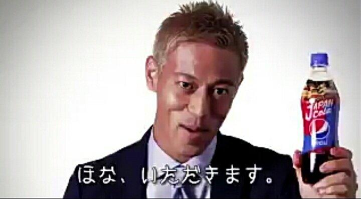 じゃんけんに勝つ度にペプシコーラを飲むことになり、胃の中が二酸化炭素まみれになった本田圭佑。 本田とじゃんけん  pic.twitter.com/C6Tl3oXbT9