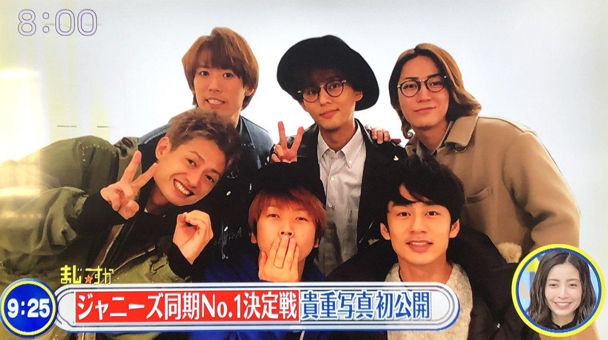 *Natsuko*'s photo on #シューイチ