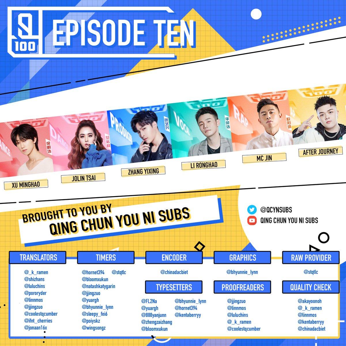 Qing Chun You Ni (Idol Producer Season 2) Subs on Twitter