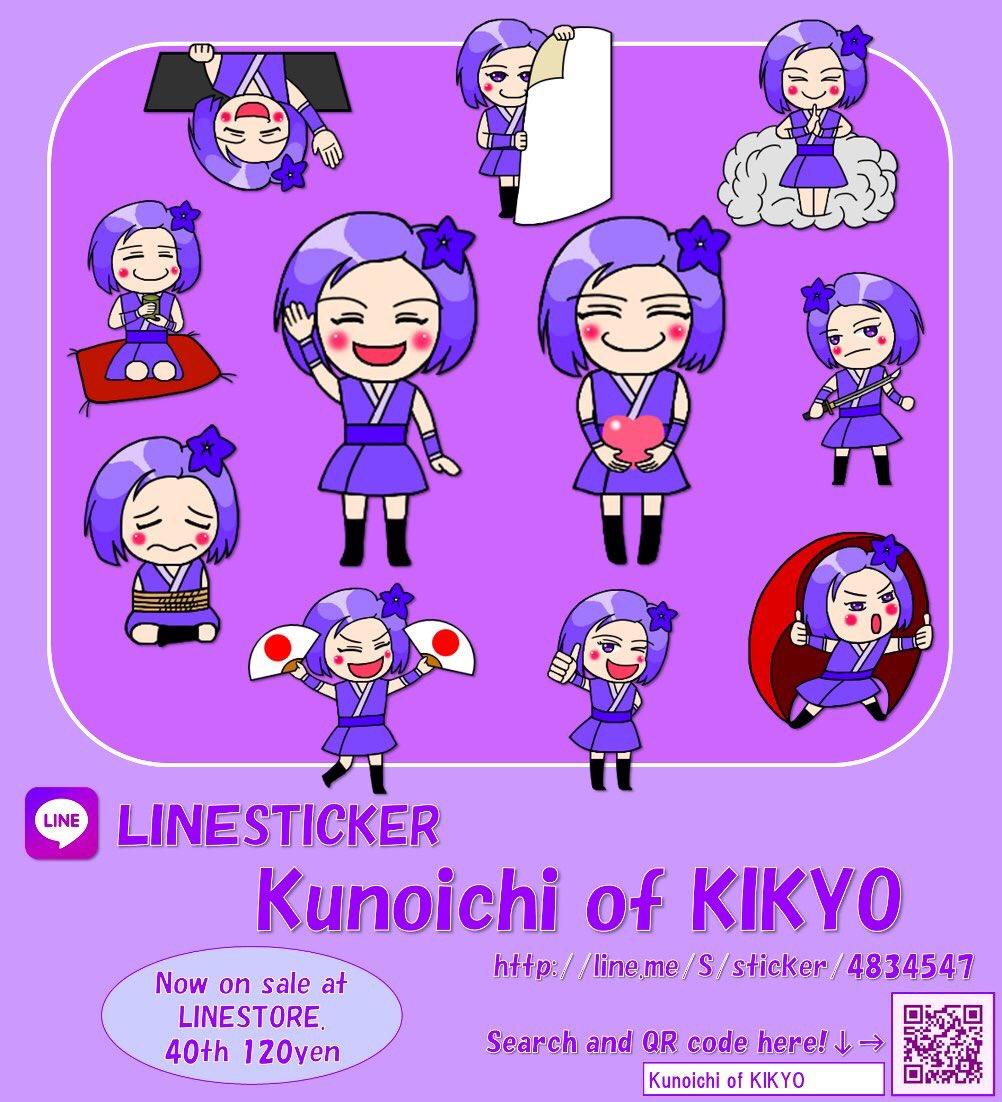 Bellflower is a trademark Kunoichi&#39;s Sticker.  LINEsticker「Kunoichi of KIKYO」 Now on sale!   http:// goo.gl/53S9c1  &nbsp;    #LINE #LINEsticker #ninja #kunoichi<br>http://pic.twitter.com/KsEMrLDFbi