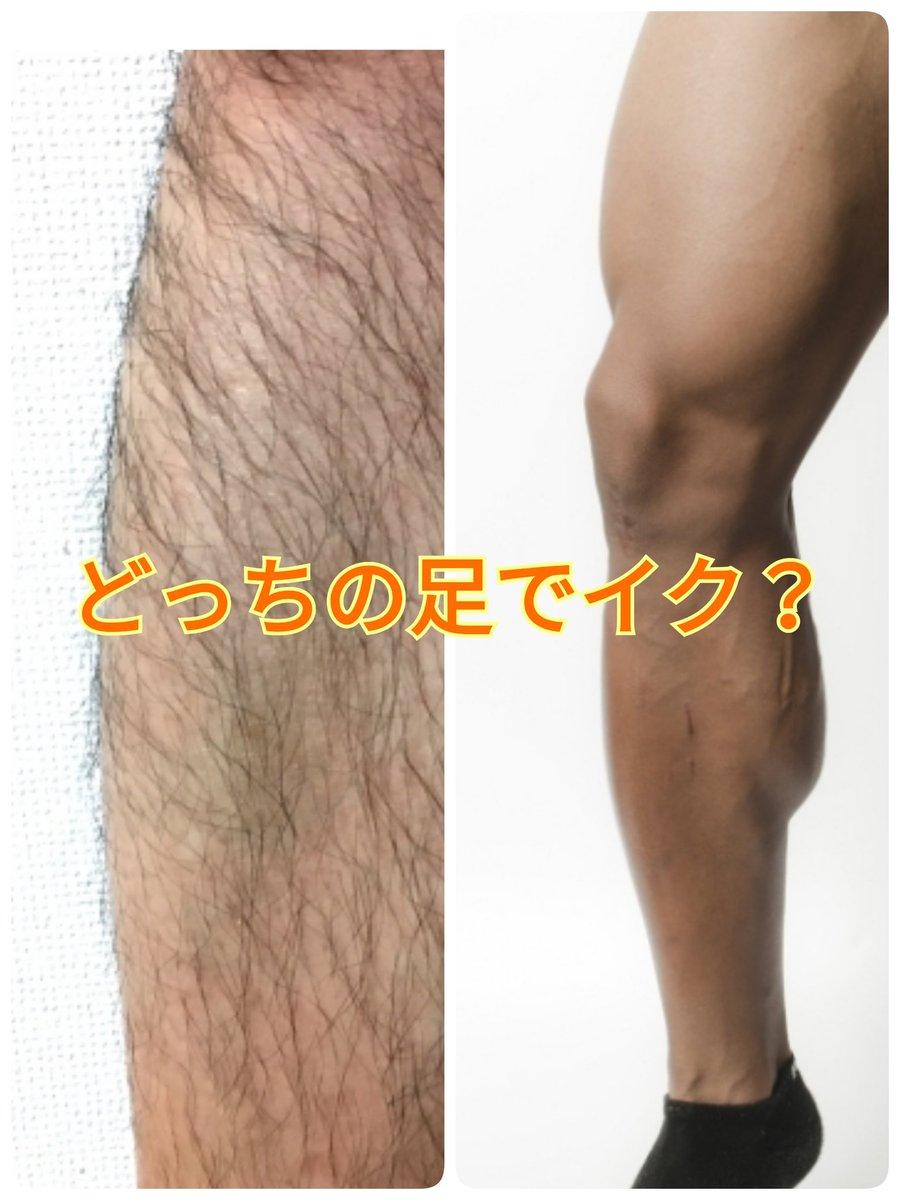 メンズ脱毛MAX名古屋星ヶ丘店メンズ脱毛は☑️ツルツルピカピカムダ毛ナシの足にしたい✨☑️減毛して薄くしたい✨どちらも?ですよ~?脱毛のゴール自由に決められます?