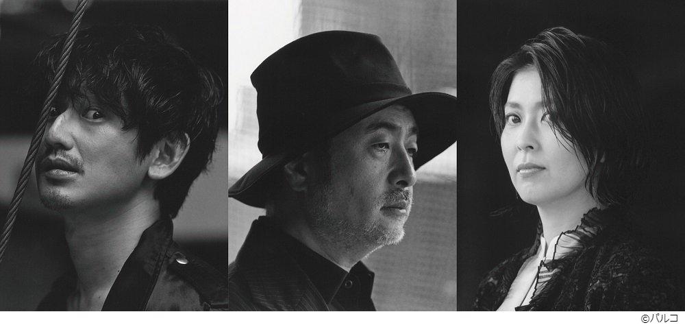 \6月放送予定!/ 『「世界は一人」 松尾スズキ×松たか子×瑛太 脚本・演出 岩井秀人 音楽 前野健
