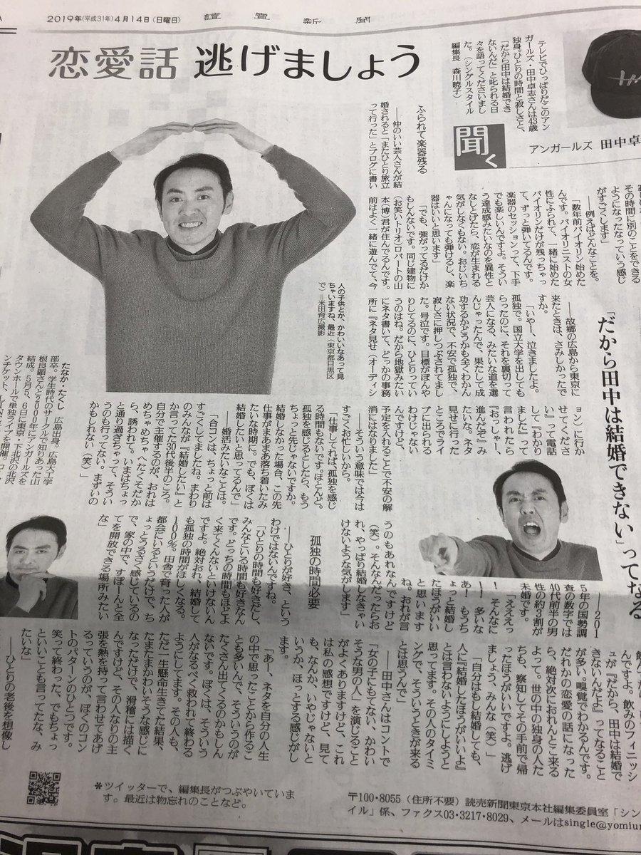 EXE36アンガールズの田中さんこの人は広島大学っていう国立の大学に出たらしいやのに自分のやりたい道を選び芸人になった成功するかわからない不安と孤独で号泣した日もあったらしい親はちゃんとした所に就職してほしいと当然願う、その親の気持ちを裏切る申し訳なさもあったとhip-hopやな