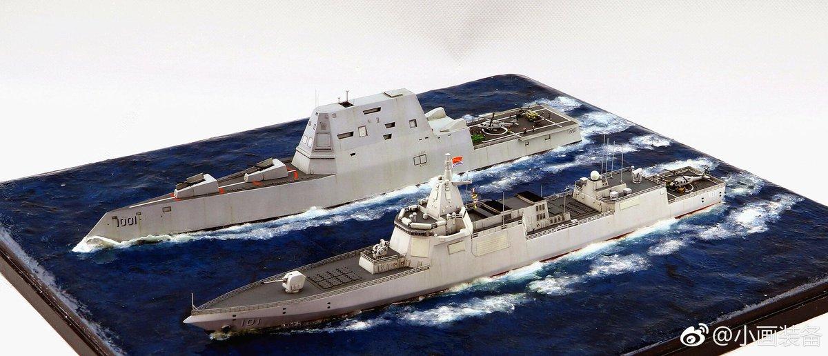 """Зумвальт"" и Type 055"