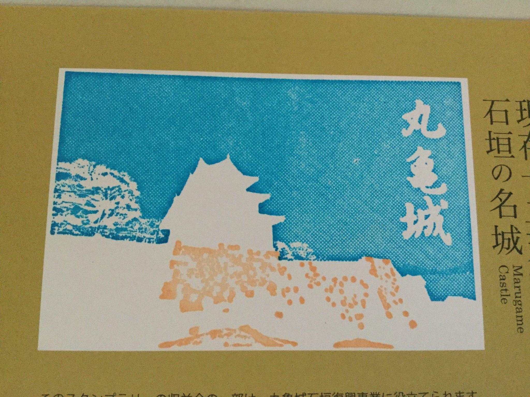 丸亀城のスタンプラリーがすごい!!全制覇したくなるようにできている!!