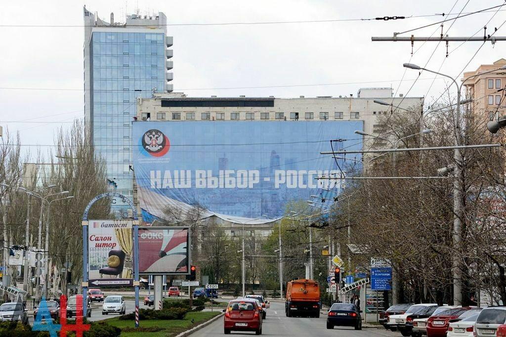 Наш выбор - Россия