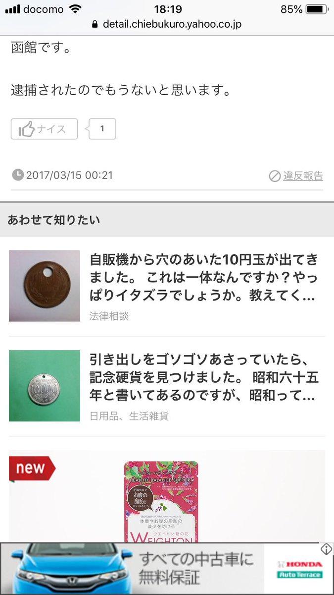 一 年 万 65 硬貨 昭和 円