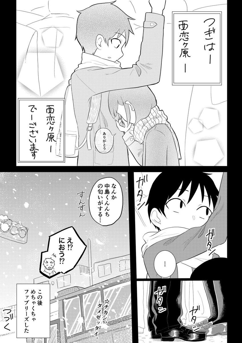 の 田中 さん 怖い は メイト クラス
