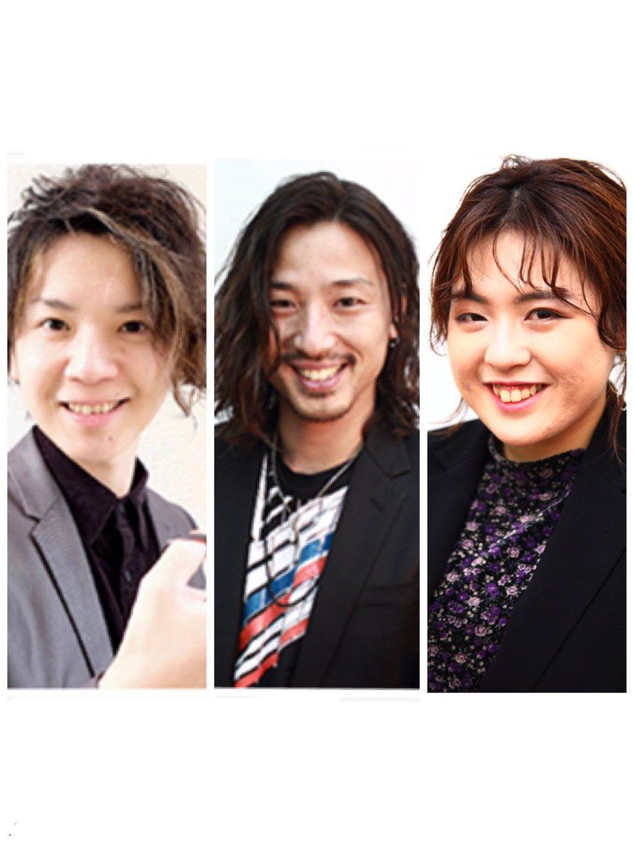 こんにちは?明日は静岡県東部総合美容専門学校の就職ガイダンスに参加させて頂きます??今回はこのメンバーでトップスタイルを発信していきます??✨