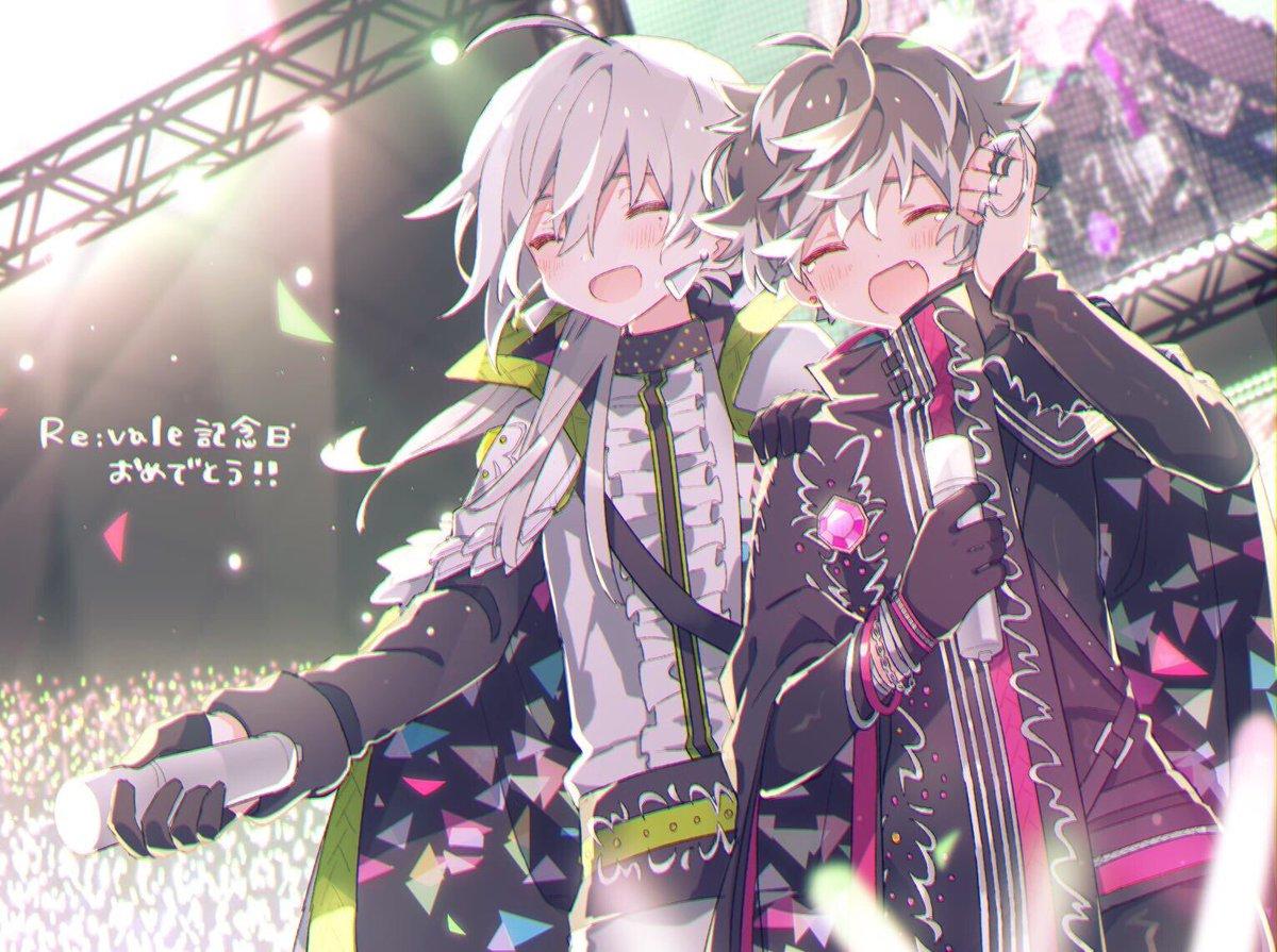 Re:vale記念日おめでと〜!!🎉🎉