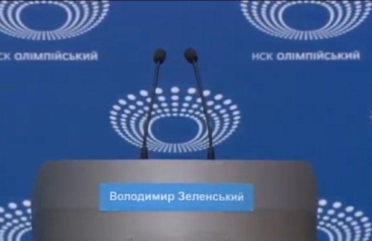 """""""Дав задню"""", - штаб Зеленського звинуватив Порошенка в недотриманні умов дебатів - Цензор.НЕТ 5267"""