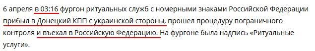 Ворог за добу 10 разів обстріляв позиції ОС, втрат немає, ліквідовано чотирьох окупантів, ще трьох - поранено, - штаб - Цензор.НЕТ 271
