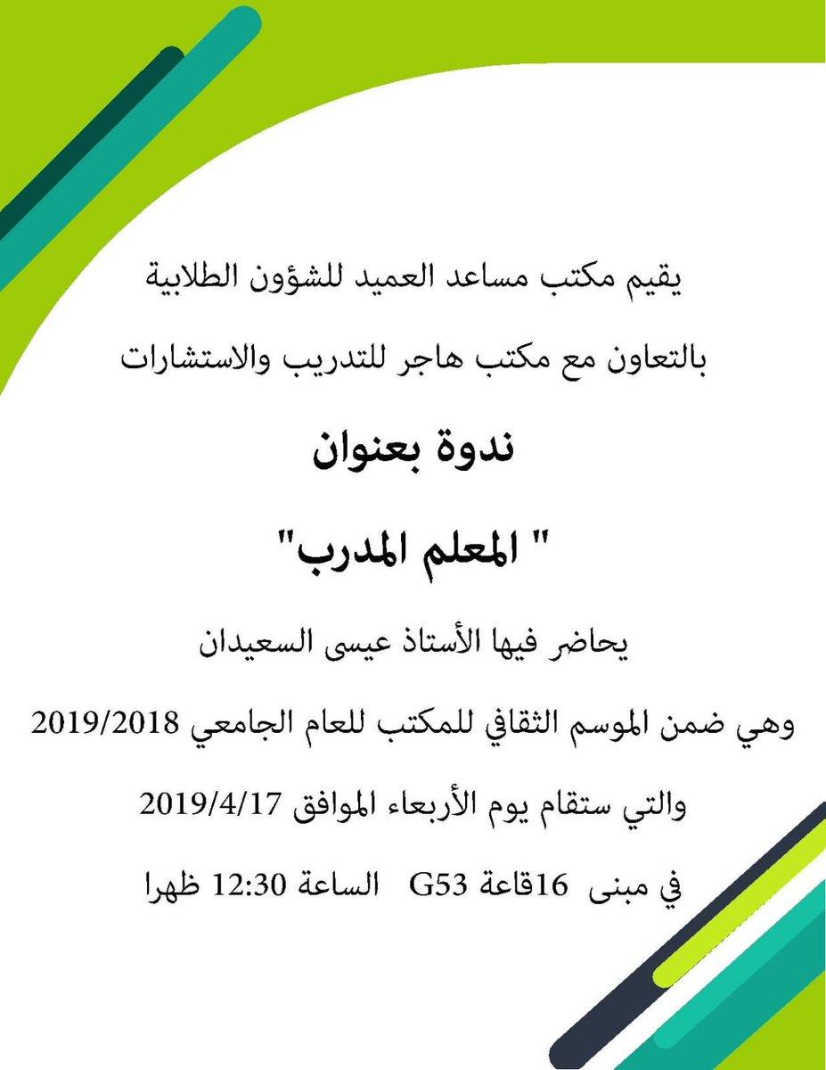 الدعوة عامة للجميع ✨