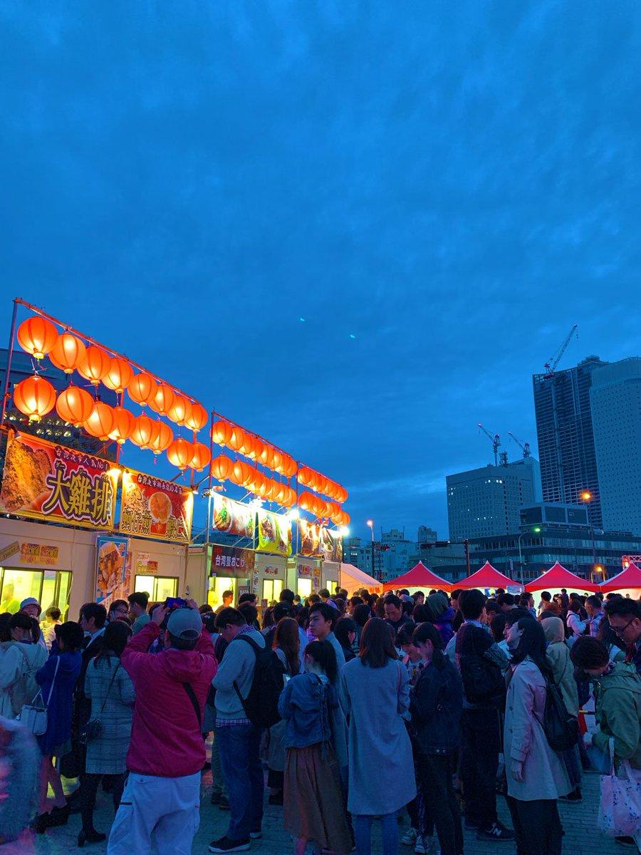 台湾 赤レンガ 台湾祭in横浜赤レンガ【2020】穴場デート見どころは?インスタ映えスポットはココ!
