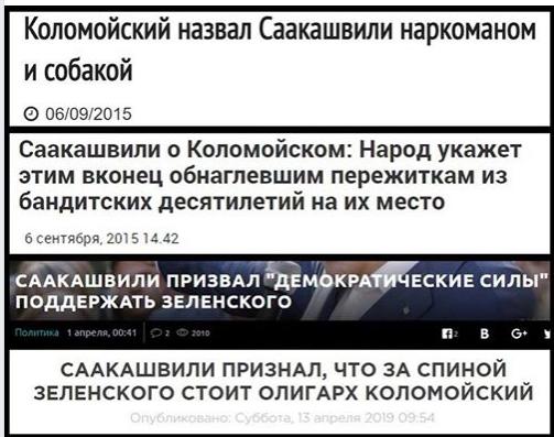 Триває обговорення зі штабом Зеленського щодо проведення теледебатів на стадіоні і в студії, - радник Порошенка Бірюков - Цензор.НЕТ 3971