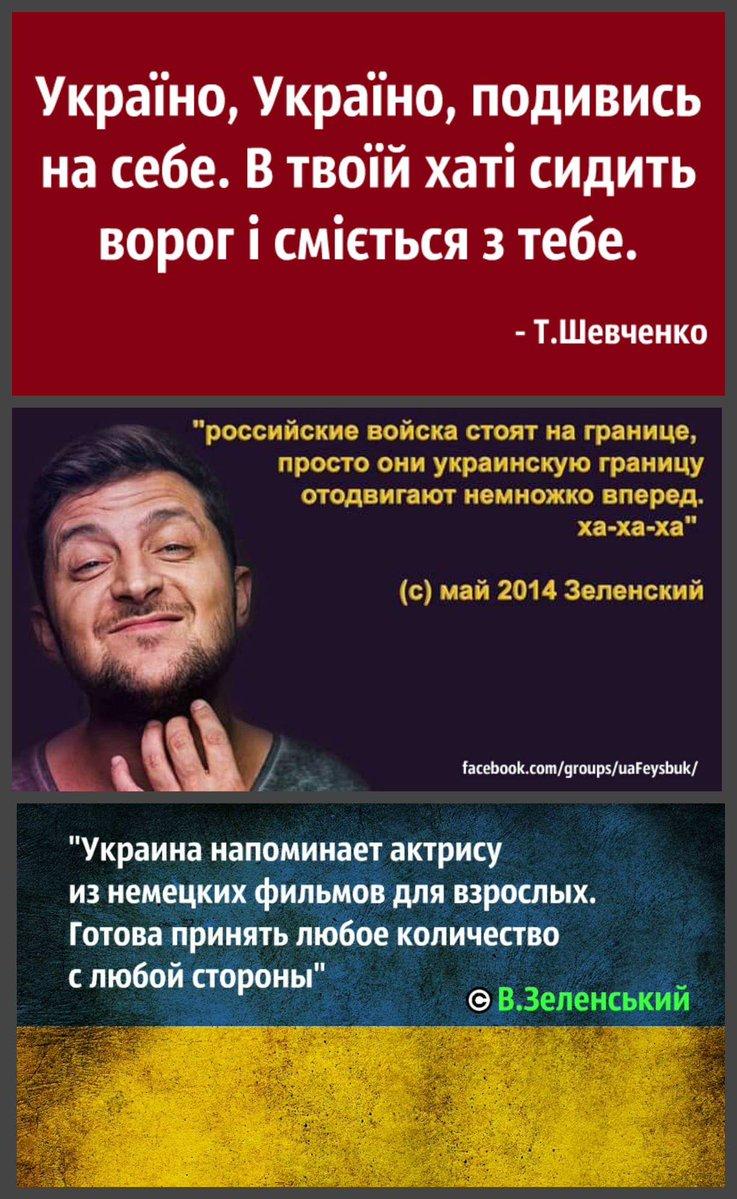 """""""Восставший Донбасс решили усмирить танками и авиабомбами"""", - пропагандист Коцаба на телеканале Медведчука рассказал о """"гражданском конфликте"""" - Цензор.НЕТ 8310"""