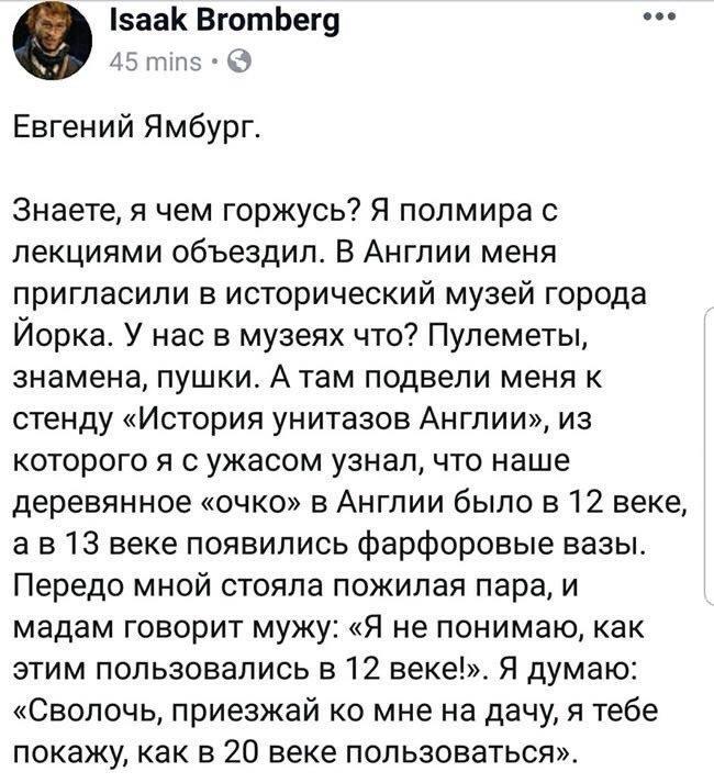 Террорист Чингиз, служивший под руководством ликвидированного Гиви, задержан на админгранице с оккупированным Крымом, - ГПСУ - Цензор.НЕТ 2547
