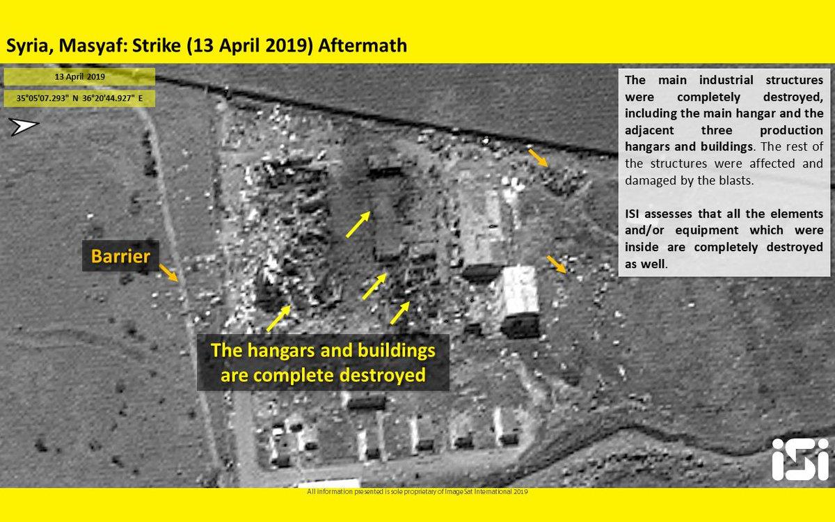 """موقع إسرائيلي: القصف على """"مصياف"""" السورية دمر صواريخ إيرانية من نوع """"زلزال 2"""" D4IQJNCWwAUuCV6"""