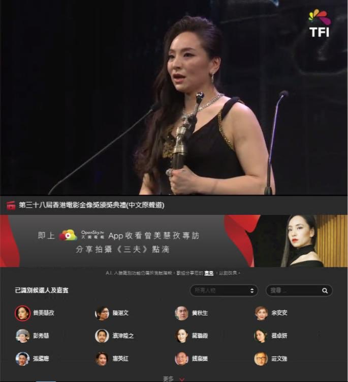 👏Congratulations! The Best Actress goes to Chloe Maayan (Three Husbands)! Overseas audience from 27 territories can recap the touching moment with A.I. Face Recognition on https://t.co/OVR05bgL6j! 😍 #tfidm #hkfa #bestactress #chloemaayan https://t.co/pmOjOsEGKH