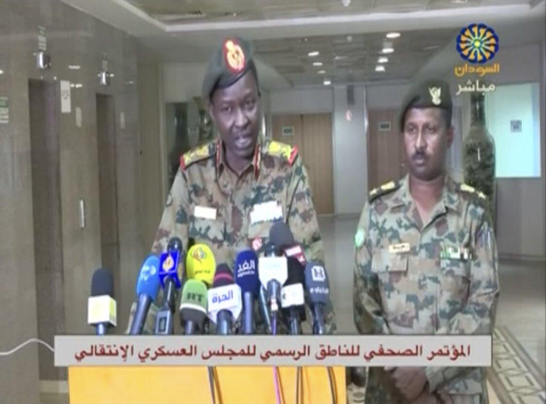 تغطية متجدده للاحداث المتلاحقه في السودان  - صفحة 2 D4Ipm2mUUAAqYey