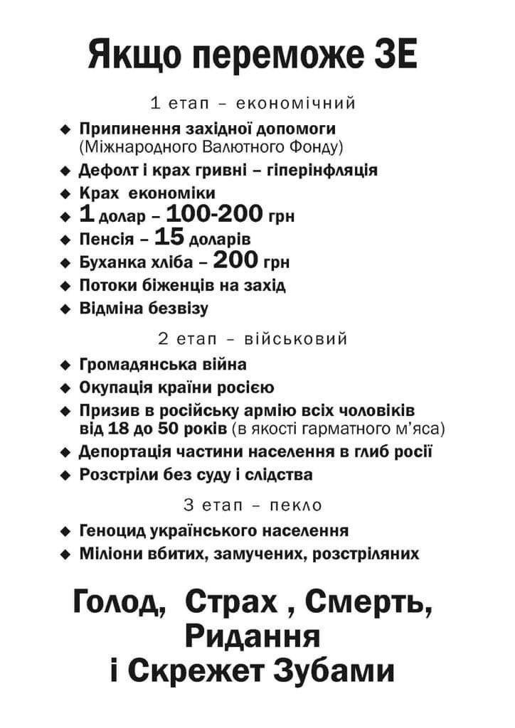 Російське окупаційне командування починає мобілізацію на Донбасі: призовний вік збільшено до 65 років, - розвідка - Цензор.НЕТ 6287