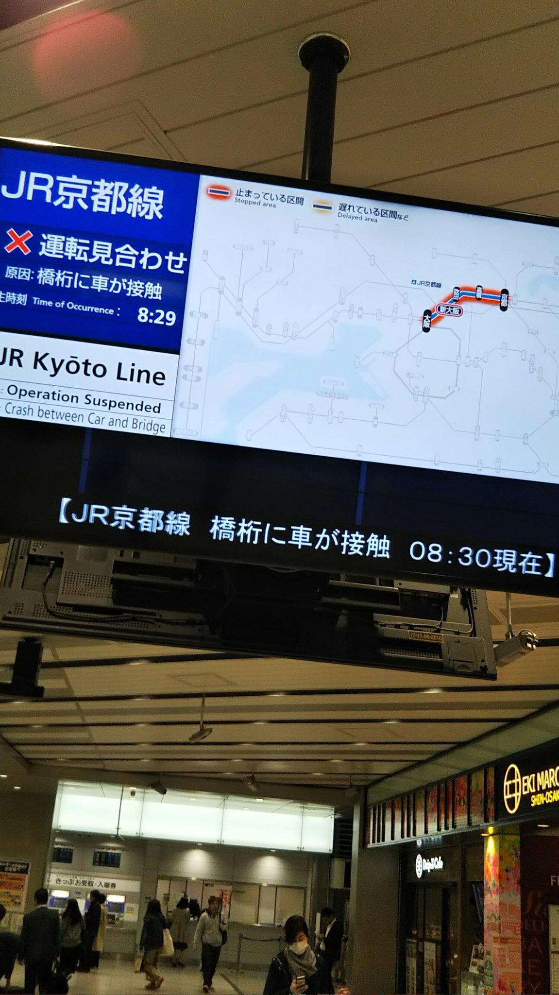画像,橋桁にトラック接触して、JR京都線とまってます。 https://t.co/VleFJzC5Bi。