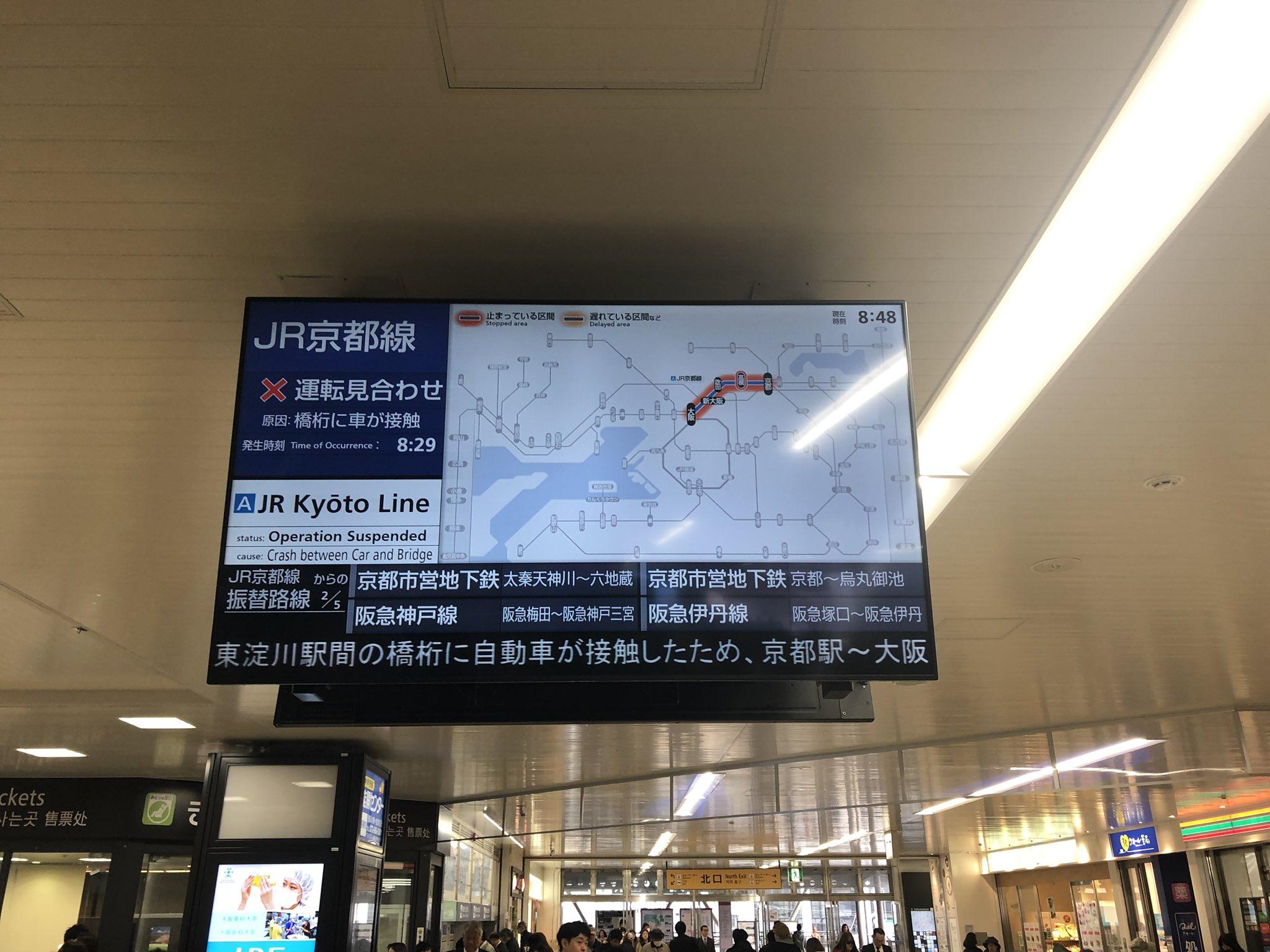 画像,JR京都線、運行ストップ。 https://t.co/GyMa2YtSer。