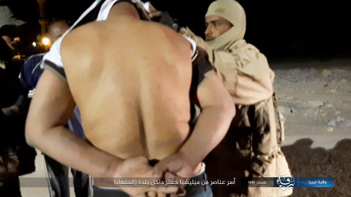 ИГИЛ в Ливии напоминает о себе