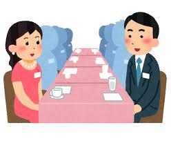 【結婚活動】婚活【コンカツ】 就職活動と同じように結婚の活動をするのが婚活です就職すると出会いが少なくなります  #就職 #婚活 #高卒 #結婚