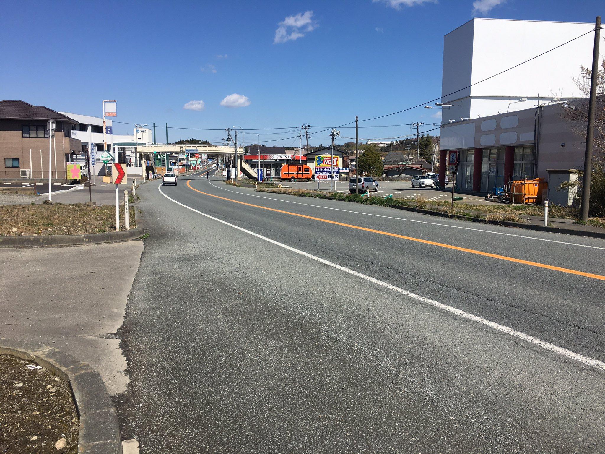 画像,6国、楢葉〜富岡間で事故通行止めだしけどー!サンロク線に要迂回。4/15 10:30 https://t.co/WyjrY6Bvq6…