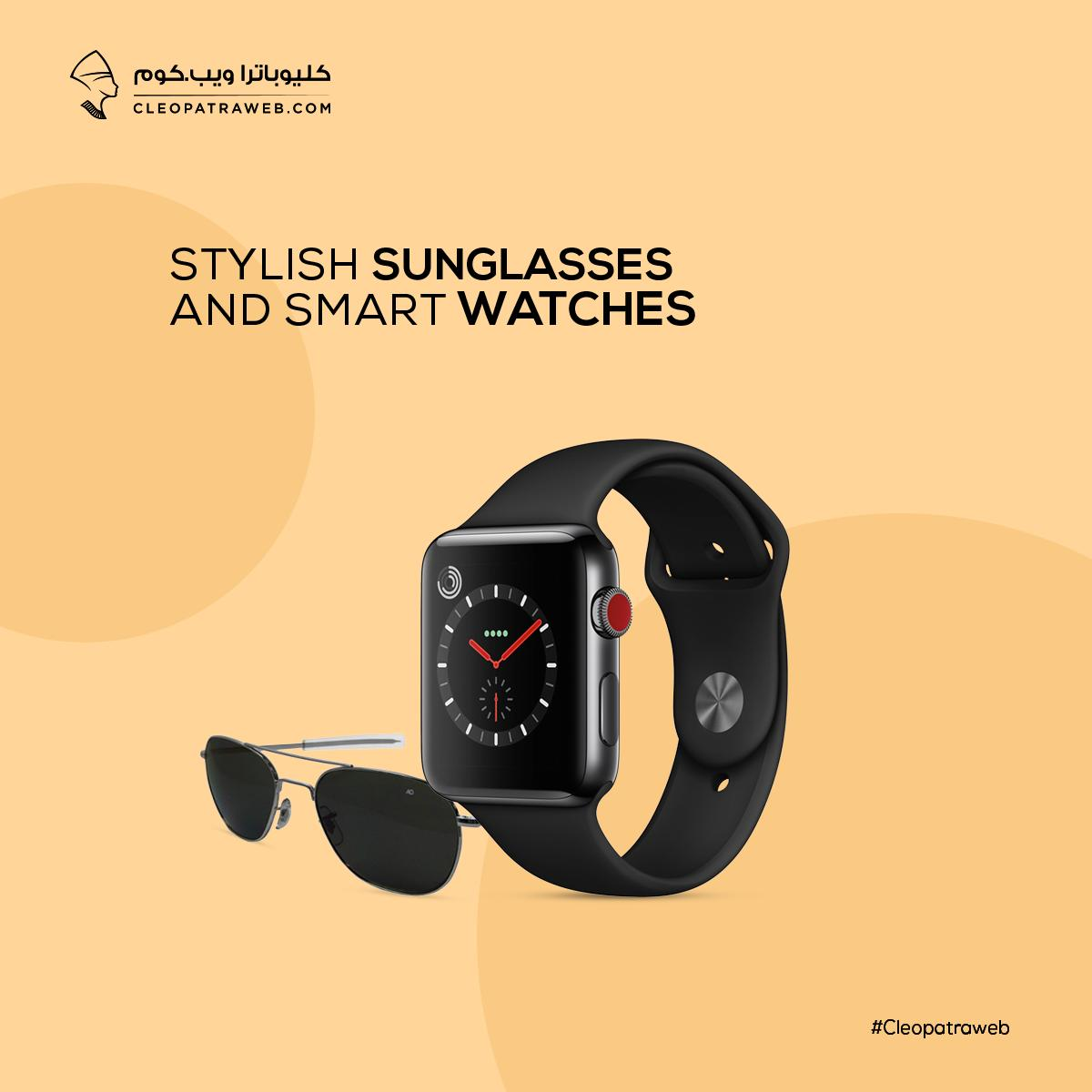 03e811d37 Buy your watches and optics from Cleopatra and get the trendy style. order  now! http   bit.ly CleopatraWeb Whatsapp  +968 92515151 ...