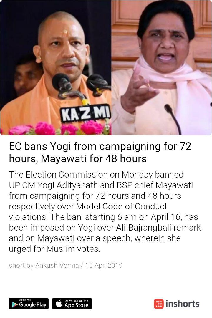 Media Tweets by Urvashi Goyal (@theurvashigoyal) | Twitter
