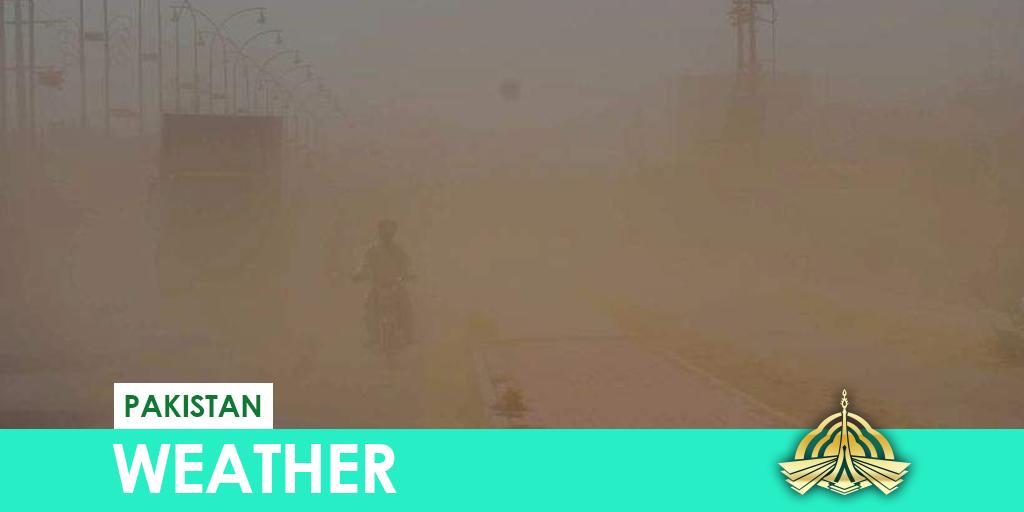 PTV News's photo on #DustStorm