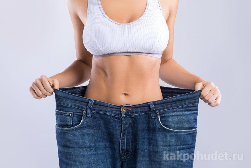 Похудеть легко и естественного