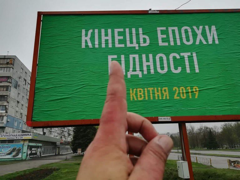 """""""Укргазбанк"""" буде проданий першим, - Рожкова про приватизацію держбанків - Цензор.НЕТ 5397"""