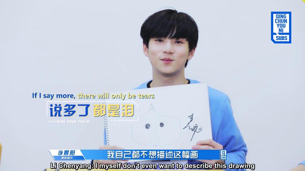 8123ca89bc50 Qing Chun You Ni (Idol Producer Season 2) Subs on Twitter: