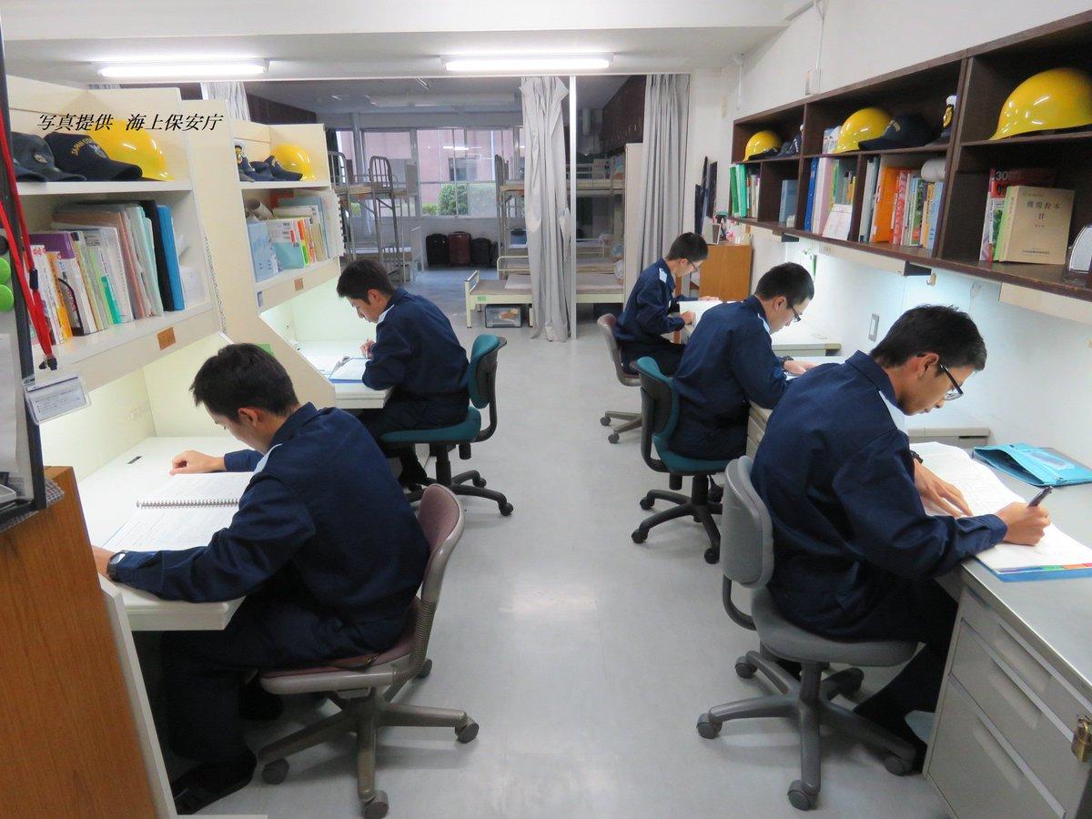 海上 保安 庁 採用 試験