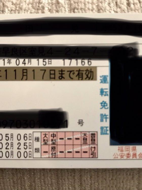 目標達成!新しい仕事も内定取れてるんで、あとは初出社に備えるばかりあ、転職しました!勤務地は神奈川県です!明後日福岡から旅立ちますー
